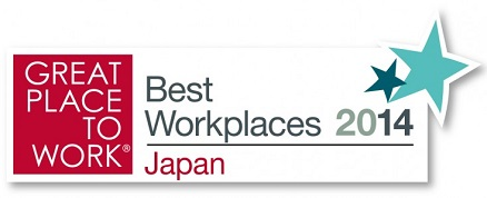 gptw_Japan.jpg