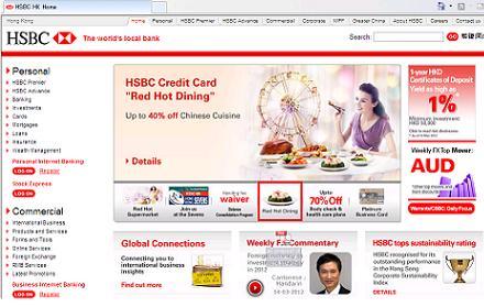 hsbc.web.JPG