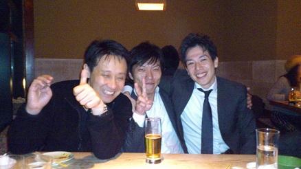 sg-directors.JPG