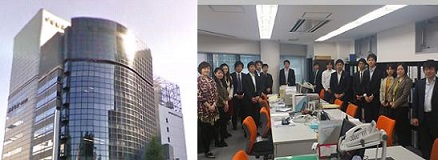 shiodome-new-office.jpg