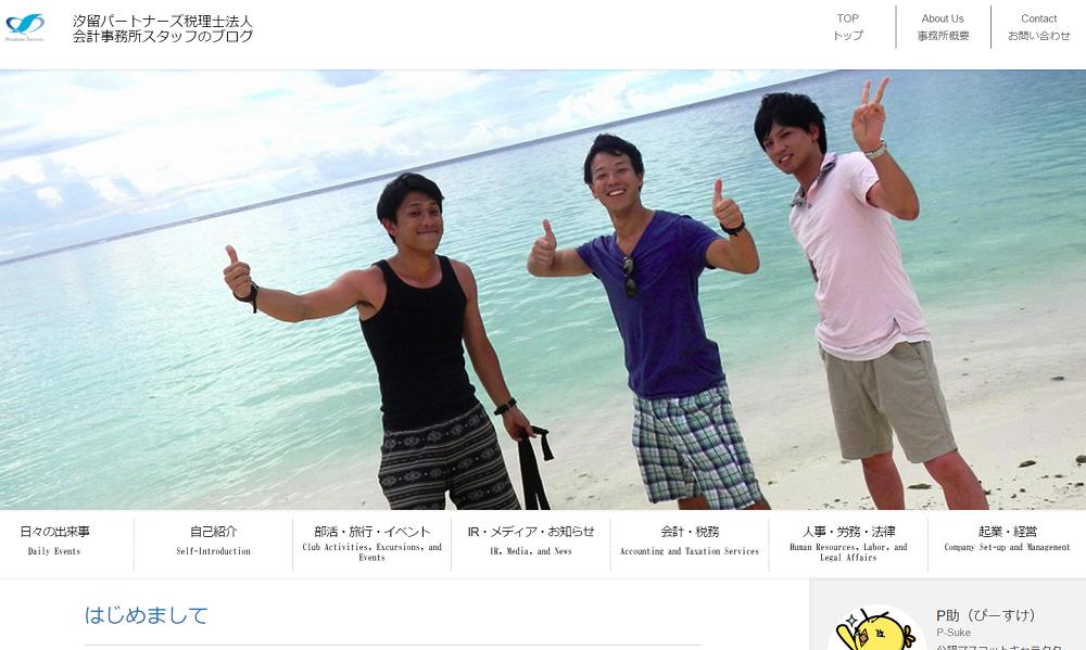 blog-shiodome