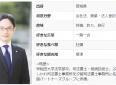 汐留司法書士事務所設立のお知らせ